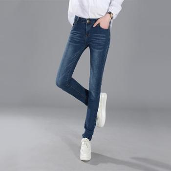 弹力百搭新款牛仔裤女装修身显瘦女士小脚裤铅笔裤长裤601
