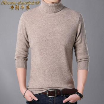 布朗华菲男士100%纯羊毛衫全毛纯色宽松毛衣针织衫8201