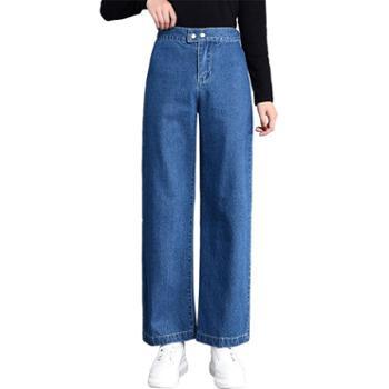 新款女士松紧腰直筒阔腿裤宽松高腰显瘦长裤3826