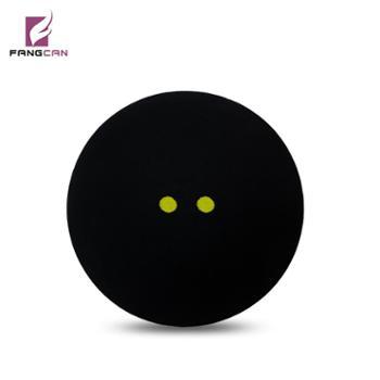 FANGCAN壁球球比赛用球双黄点超慢速专业练习球