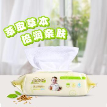 婴儿湿巾带盖新生儿童宝宝专用清洁柔湿纸巾80抽5包共400抽