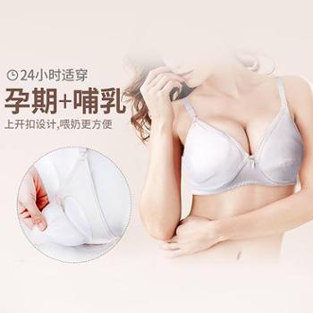 爱得利哺乳文胸孕妇产后内衣防下垂聚拢胸罩前扣式无钢圈喂奶专用