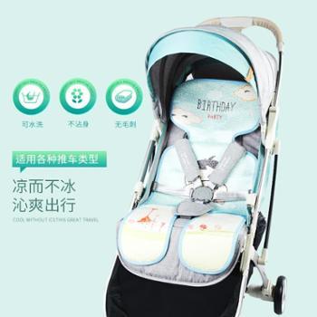 婴儿推车凉席推车席子夏季婴儿车凉席新生儿宝宝通用夏季冰丝席