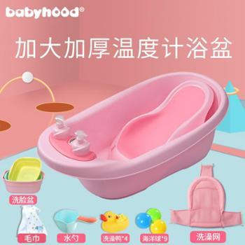 世纪宝贝婴儿洗澡盆新生儿宝宝浴盆可坐躺通用儿童用品沐浴盆大号