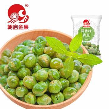 :红福食品蒜香青豆独立小包500g1斤装【朝启金果牌】