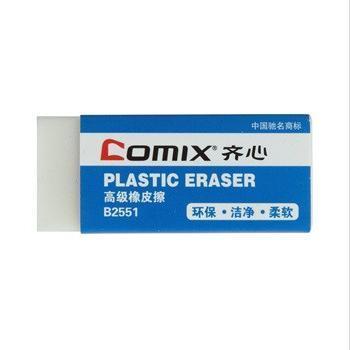 齐心(COMIX)B2551 大号高级橡皮擦