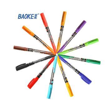 宝克记号笔 MP220 记号笔 勾线笔 CD光盘笔 小双头油性记号笔12色 单支