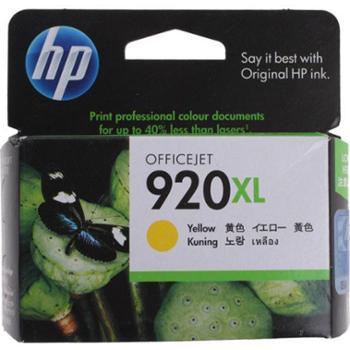 惠普 HP920XL号 超高容黑彩墨盒(Officejet Pro 6000 6500 7000)