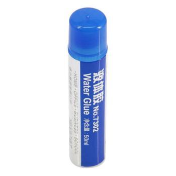得力文具7302中号胶水 办公用品液体胶 50ml 普通实用型胶水