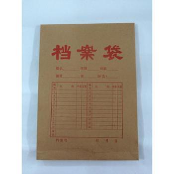 产品详情:申通1813 牛皮纸300克档案袋 加厚文件袋 超厚文件袋