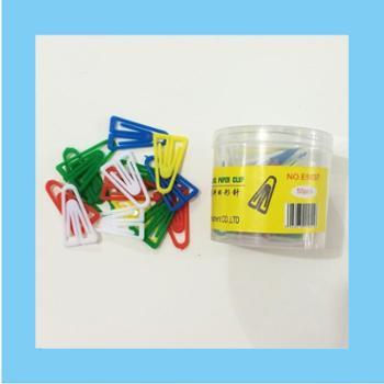 利奇E5037塑料回形针 曲别针 彩色三角夹片回形针 50个/筒