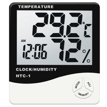 品佳电子温度计家用室内温湿度计婴儿房时钟精准室温表高精度室外