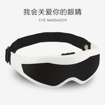 品佳/pincare眼部按摩仪护眼仪眼睛按摩器美眼仪眼保仪眼镜爱护眼睛(白色)