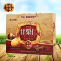 【天洋】100g*10袋 燕山板栗 五星级甘栗仁礼品盒 河北特产