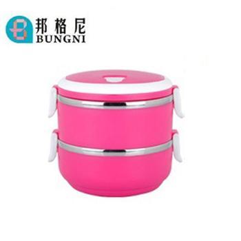 邦格尼双层不锈钢保温桶可爱便当盒多层学生饭盒保温提锅包邮