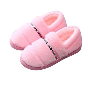 秋冬毛绒室内棉拖鞋 包跟厚底棉拖鞋