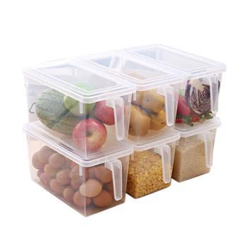 I.JOY五个装冰箱收纳盒带手柄保鲜盒
