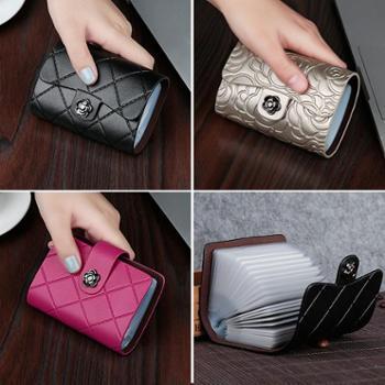 菱格牛皮卡包女式简约卡夹女士卡套卡片包多卡位小香风按扣卡包