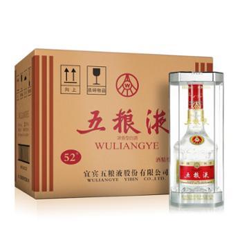 【五粮液新年购】五粮液 普五 52度 500ml 6瓶整箱装 浓香型 白酒