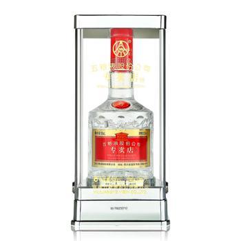 52度五粮液股份1995专卖店酒500ml浓香型白酒