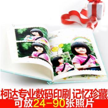 就是要印旅行照片书相册 毕业纪念册制作 A5竖版精装硬壳照片书