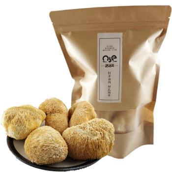 诺蓓耳古田食用菌猴头菇袋装150g每袋干货特产
