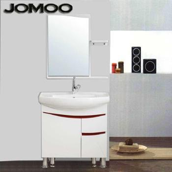 JOMOO九牧卫浴柜洗脸盆落地浴室柜组合A1118