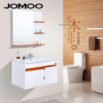 JOMOO九牧 悬挂式浴室柜组合 浴室洗手盆洗面盆储物柜组合A2175