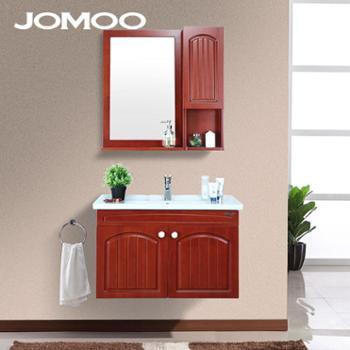JOMOO九牧卫浴 实木浴室柜组合 洗脸盆洗漱台洗手池A2182【不带龙头配件】