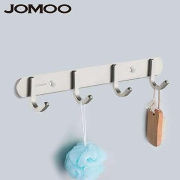 JOMOO九牧浴室挂件太空铝衣钩挂衣钩衣帽钩939304