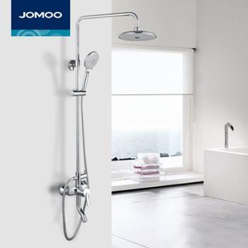 JOMOO九牧冷热花洒套装 莲蓬头淋浴大花洒浴室淋雨喷头淋浴器3652-211(除垢款)