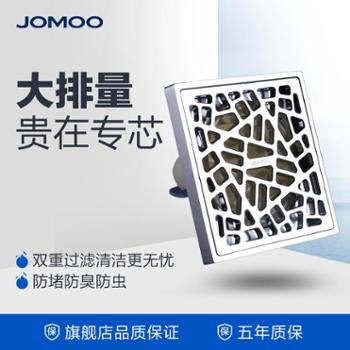 JOMOO九牧304不锈钢防臭卫生间浴室淋浴房机防臭地漏芯92230
