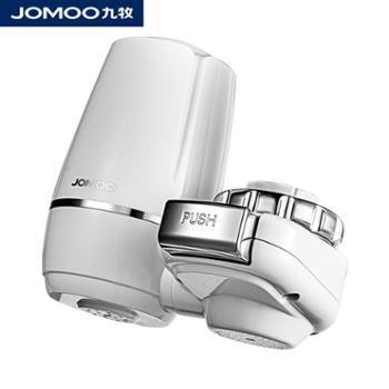 JOMOO 九牧净水器家用厨房水龙头过滤器自来水净化器滤水器4芯装净水机