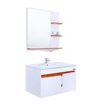 JOMOO九牧悬挂式浴室柜组合浴室洗手盆洗面盆储物柜组合A2175