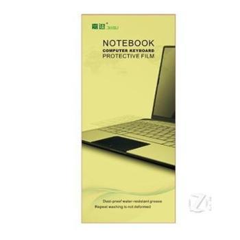 笔记本通用键盘保护膜/贴膜/