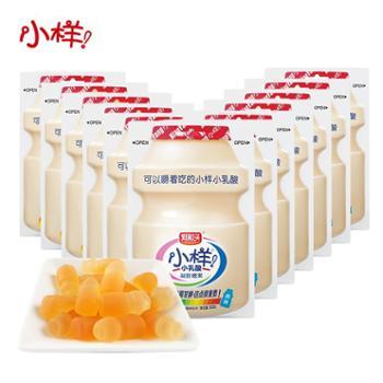 小样小乳酸凝胶糖果50g*12袋草莓口味好彩头乳酸菌水果味果汁软糖QQ糖橡皮糖