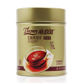 【天士力官方】帝泊洱即溶普洱茶珍甘醇型30支金色圆罐装