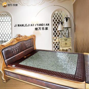继万乐家 天然岫玉加热床垫 六角玉石加密床垫 远红外线保健床垫