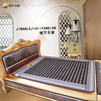继万乐家 玉石电加热床垫 双温双控 托玛琳床垫