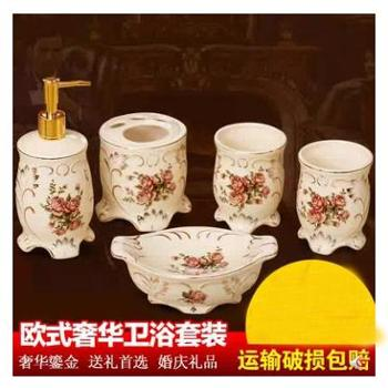 美屋家居 家居饰品结婚礼物现代简约欧式陶瓷装饰品摆件卫浴五件套工艺品