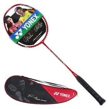 尤尼克斯羽毛球拍单支 ARC100