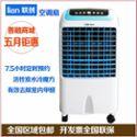 联创 FA06RC1 单冷空调扇 全新正品
