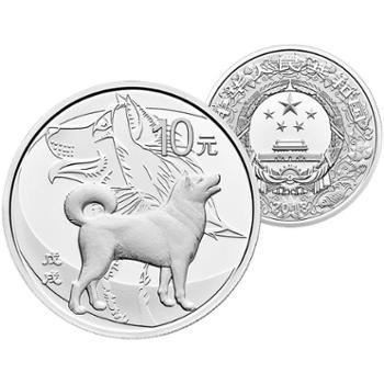 河南钱币 2018年狗年30克银币 本色彩色梅花形扇形纪念币 多款可选