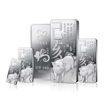 中国金币总公司2019猪年贺岁银条