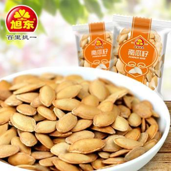 旭东椒盐味南瓜子500g休闲零食坚果炒货