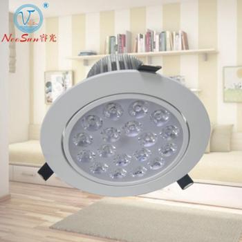 钺迪LED天花灯18W天花灯筒灯led射灯高亮节能灯具光源全套灯饰照明开孔135mm