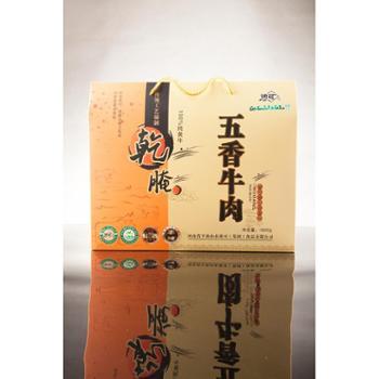 五香牛肉 河南叶县特产迪可清真食品五香牛肉1.6kg 真空礼盒包装