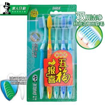 黑人牙刷柔丝深洁5支大包装软毛防牙龈出血