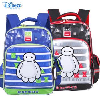 迪士尼大白小学生儿童卡通双肩减负书包IB0022