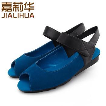 嘉莉华2014夏季新款真皮磨砂凉鞋女平跟鱼嘴女凉鞋JBP49819